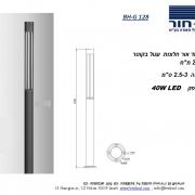 אור חלונות PDF