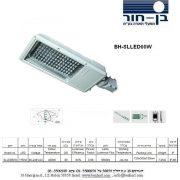 BH-SLLED60W